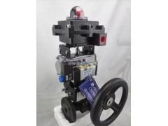 球阀-Q641F-64P气动法兰球阀-不锈钢