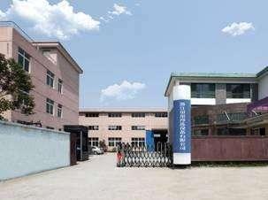 河南航科机电公司